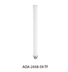 Picture of Dual Band outdoor 5dBi | 9dBi Antenna
